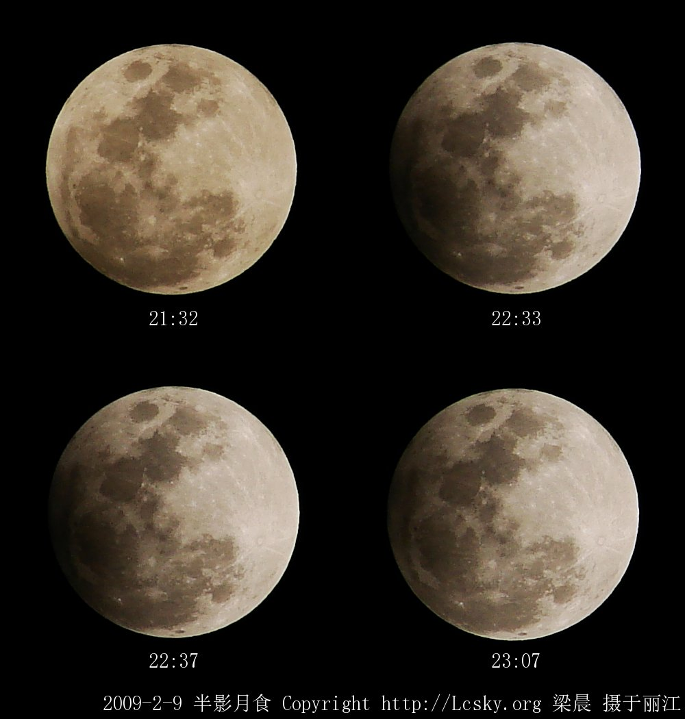 2009-2-9_moon_eclipse.jpg